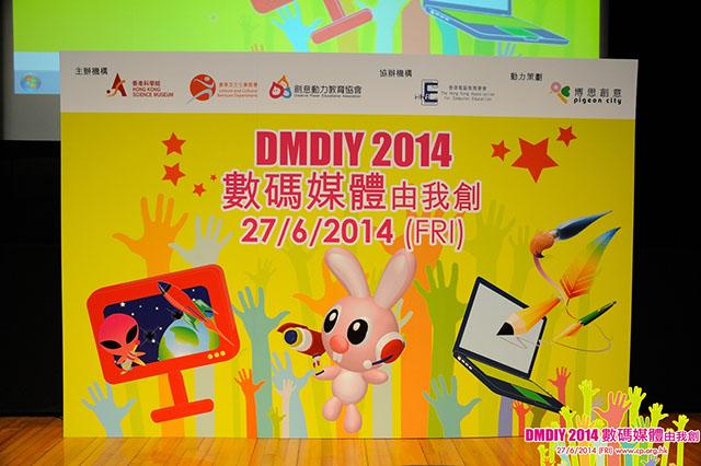 2014_DMDIY_003