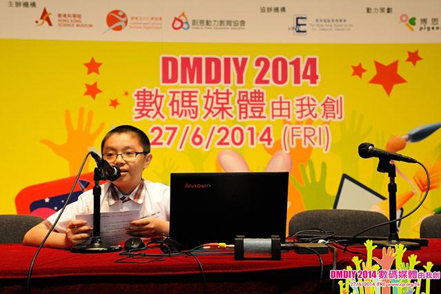 2014_DMDIY_008