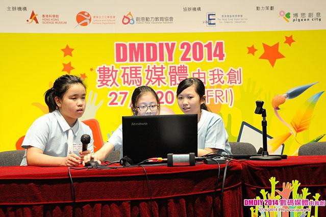2014_DMDIY_021
