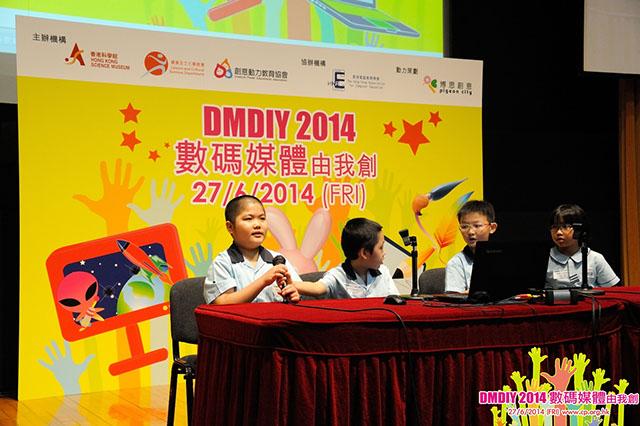 2014_DMDIY_039