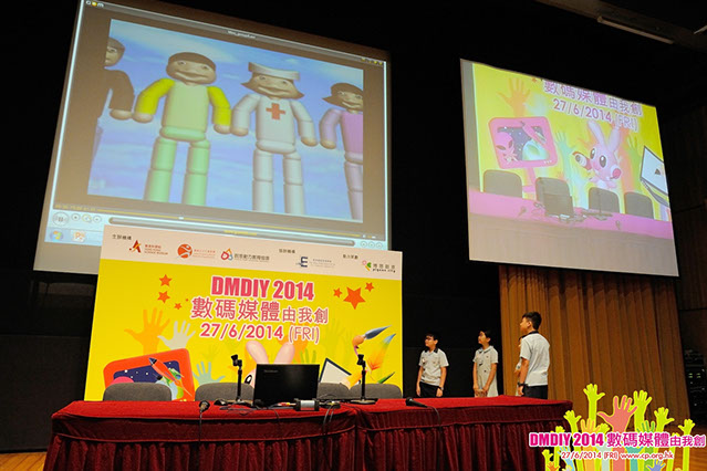2014_DMDIY_042