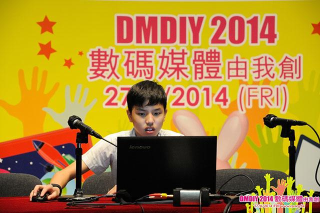 2014_DMDIY_052