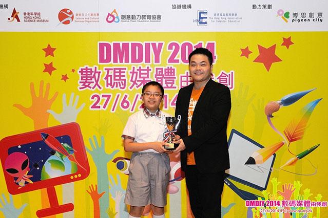 2014_DMDIY_061