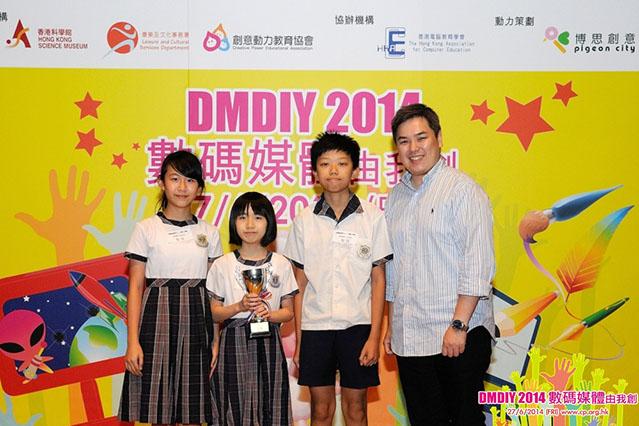 2014_DMDIY_067