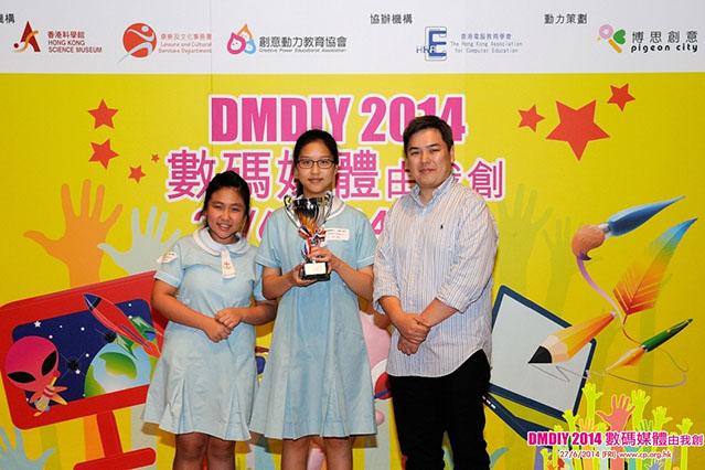 2014_DMDIY_068
