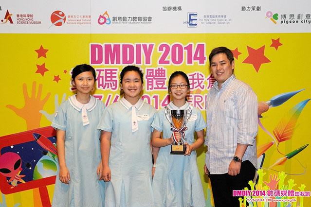 2014_DMDIY_069