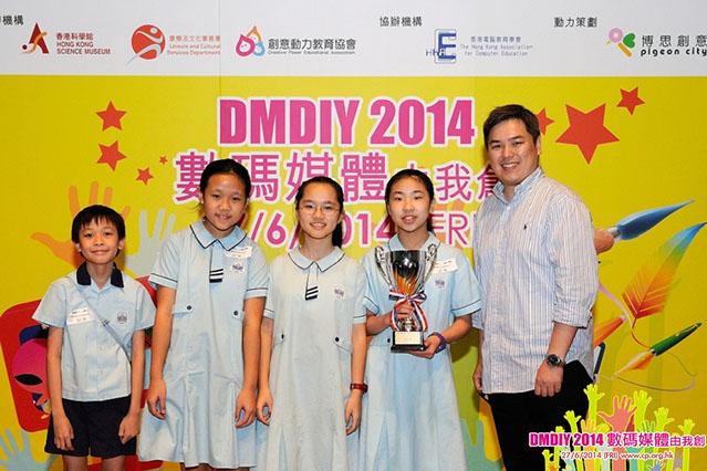 2014_DMDIY_072