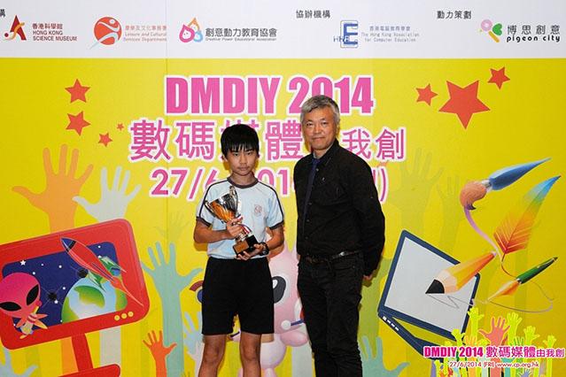 2014_DMDIY_073