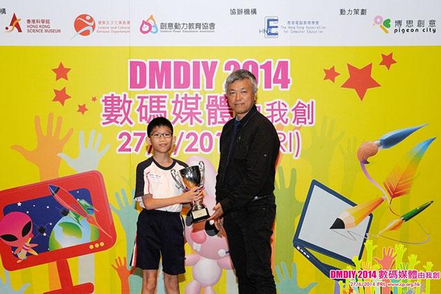 2014_DMDIY_074