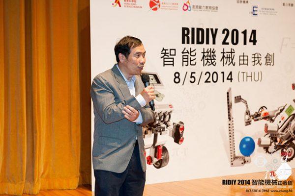 2014_RIDIY_111