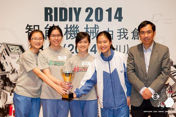 2014_RIDIY_116