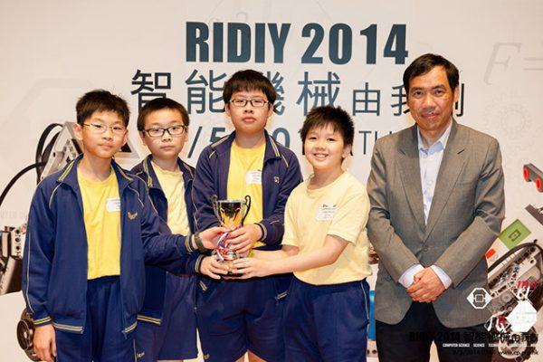2014_RIDIY_118
