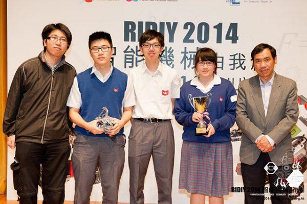 2014_RIDIY_122