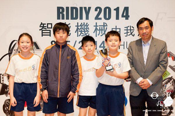2014_RIDIY_124