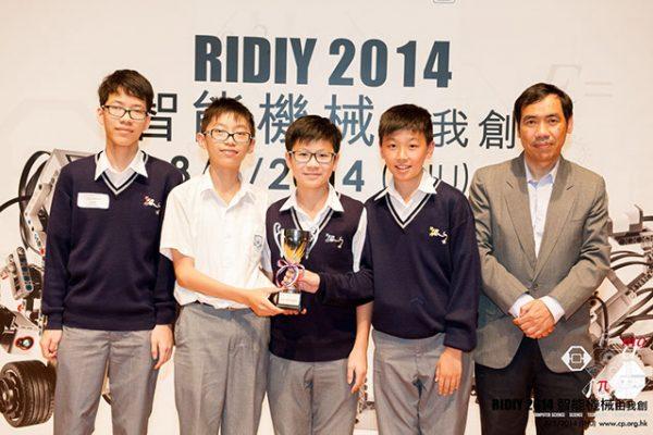 2014_RIDIY_125