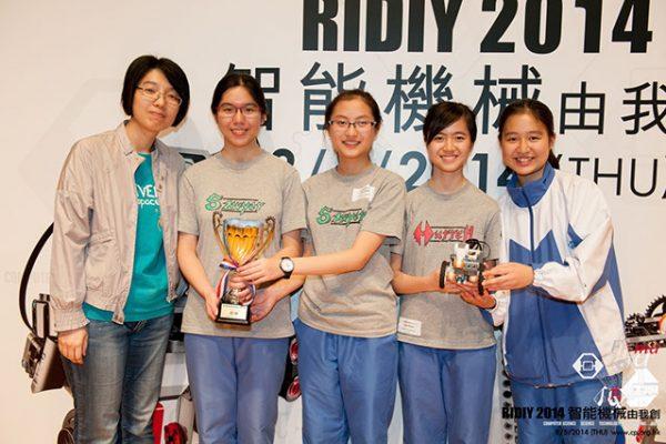 2014_RIDIY_130