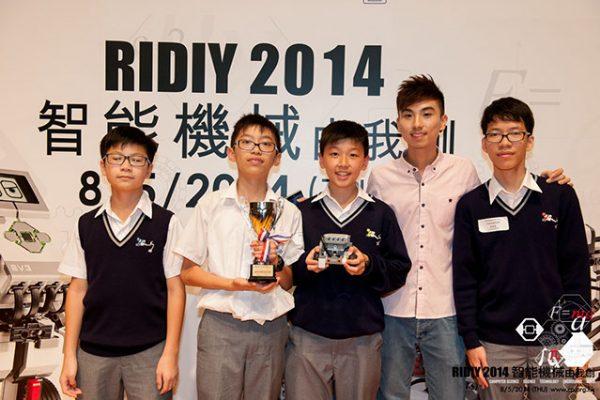 2014_RIDIY_131